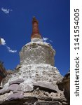 Small photo of Old stupa or Chorten in Ladakhi or tibetan language. Every other miles in Ladakh lies a stupa.