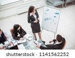 leading specialist company... | Shutterstock . vector #1141562252