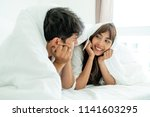 happy young couple relaxing in... | Shutterstock . vector #1141603295