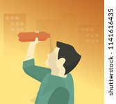 thirsty people because of... | Shutterstock .eps vector #1141616435
