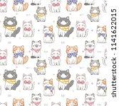 seamless pattern of cute... | Shutterstock .eps vector #1141622015
