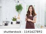 startup successful small... | Shutterstock . vector #1141627892
