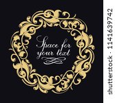 vector golden monogram.... | Shutterstock .eps vector #1141639742