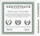 green certificate of... | Shutterstock .eps vector #1141648322