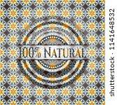 100  natural arabesque style...   Shutterstock .eps vector #1141648532