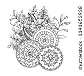 adult coloring book page with... | Shutterstock . vector #1141653938