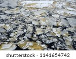 fast ice. ice floes background... | Shutterstock . vector #1141654742