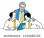 three businessmen  manager with ... | Shutterstock .eps vector #1141682132