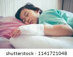 illness asian child admitted in ...   Shutterstock . vector #1141721048