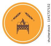 brazier grill with kebab icon.... | Shutterstock .eps vector #1141737152