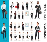 vector business man and... | Shutterstock .eps vector #1141742132