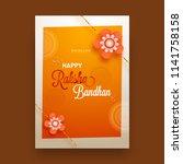 raksha bandhan greeting card... | Shutterstock .eps vector #1141758158