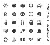 icon set   garage and auto... | Shutterstock .eps vector #1141764572