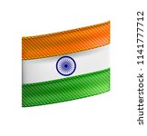 realistic vector india flag as... | Shutterstock .eps vector #1141777712