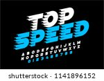 top speed style font  alphabet... | Shutterstock .eps vector #1141896152