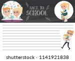 organizer and schedule with... | Shutterstock .eps vector #1141921838