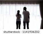 worrying young couple. | Shutterstock . vector #1141936202