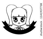 anime girl icon | Shutterstock .eps vector #1141937738