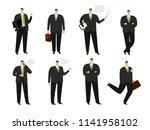 vector businessman character....   Shutterstock .eps vector #1141958102
