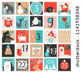 advent calendar. december... | Shutterstock .eps vector #1141958348