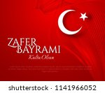 banner is the national holiday... | Shutterstock .eps vector #1141966052