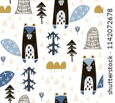 seamless childish pattern with... | Shutterstock .eps vector #1142072678