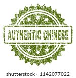 authentic chinese stamp seal... | Shutterstock .eps vector #1142077022