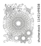 floral mandala pattern in black ... | Shutterstock .eps vector #1142149838