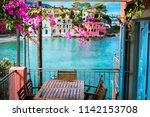 lilac fuchsia blossom flower...   Shutterstock . vector #1142153708