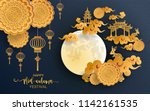 mid autumn festival with paper... | Shutterstock .eps vector #1142161535