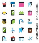 color and black flat icon set   ... | Shutterstock .eps vector #1142168888