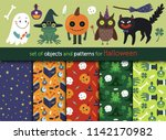 a set of objects and patterns... | Shutterstock .eps vector #1142170982
