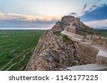 van castle on sunset. fortress... | Shutterstock . vector #1142177225