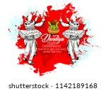 illustration of happy navratri...   Shutterstock .eps vector #1142189168