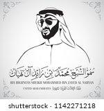 sheikh mohammed bin zayed al...   Shutterstock .eps vector #1142271218
