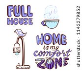 huge home lettering set   Shutterstock .eps vector #1142279852