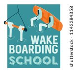 wake boarding pschool poster | Shutterstock .eps vector #1142284358