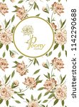 peony studio. banner  for... | Shutterstock . vector #1142290688