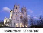 Washington National Cathedral ...