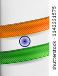 realistic vector india flag as... | Shutterstock .eps vector #1142331575