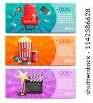 3 cinema banners.vector... | Shutterstock .eps vector #1142386628
