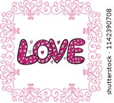 love. vector illustration | Shutterstock .eps vector #1142390708