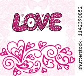 love. vector illustration | Shutterstock .eps vector #1142390852