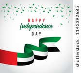 happy uae independent day... | Shutterstock .eps vector #1142392685