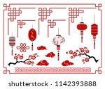 happy chinese new year. ... | Shutterstock .eps vector #1142393888