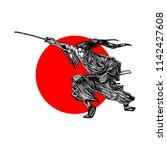 Samurai   Japanese   Vector...