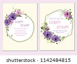 template of the wedding... | Shutterstock .eps vector #1142484815