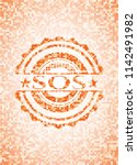 sos orange mosaic emblem with... | Shutterstock .eps vector #1142491982