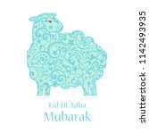 eid mubarak. greeting card... | Shutterstock .eps vector #1142493935