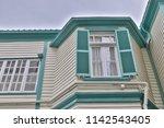 a kitano district in kobe  ... | Shutterstock . vector #1142543405